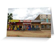 Life in Rural Kenya Greeting Card