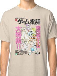 Prototype Pokemon Classic T-Shirt