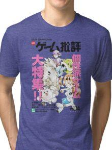 Prototype Pokemon Tri-blend T-Shirt