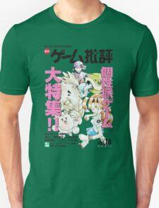 Prototype Pokemon Unisex T-Shirt