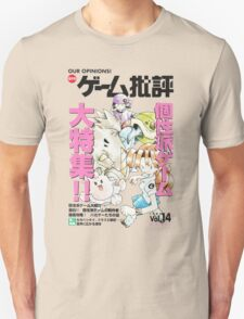 Prototype Pokemon Unisex T-Shirt