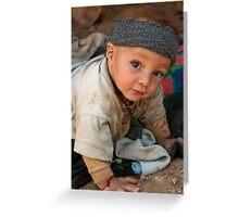 Berber Baby Greeting Card