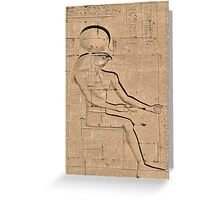Horus god hieroglyph 2 Greeting Card