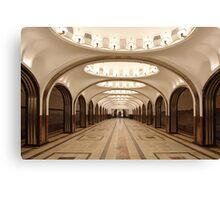 Mayakovskaya Metro Station, Moscow Canvas Print
