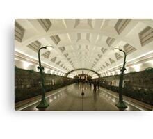 Slavyanskiy Bulvar Metro Station, Moscow Canvas Print
