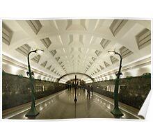 Slavyanskiy Bulvar Metro Station, Moscow Poster