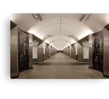 Sretenskiy Bulvar Metro Station, Moscow Canvas Print