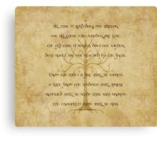 Not All Those Who Wander Are Lost - Riddle of Strider Canvas Print