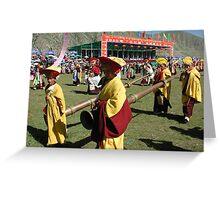 Yushu Festival Greeting Card