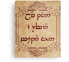 Not All Who Wander Are Lost in Elvish Metal Print