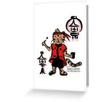 Neko Artist Greeting Card
