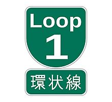 Osaka loop road sign Photographic Print
