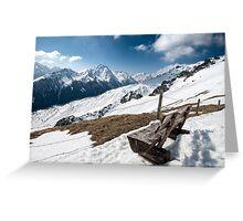 Mountainwatching Greeting Card