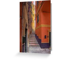 "Lerici - Tipical ""Carobbio"" (Alley) Greeting Card"
