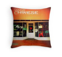 In every Australian town Throw Pillow