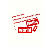 Hello, World! Art Print