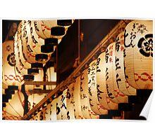 Kyoto Lanterns Poster