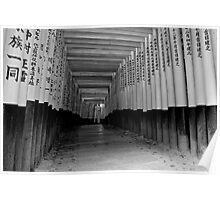 Fushimi Inara Poster