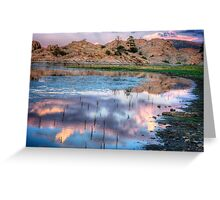 Cloudy Mirror Greeting Card