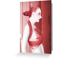 The Red Stripe - Self Portrait Greeting Card