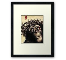 KĀUS (chaos)  [politically corrected series] Framed Print