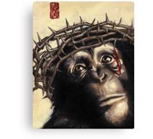 KĀUS (chaos)  [politically corrected series] Canvas Print