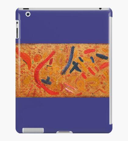 Mat 1 iPad Case/Skin