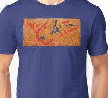 Mat 1 Unisex T-Shirt