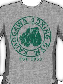Kamogawa Gym T-Shirt