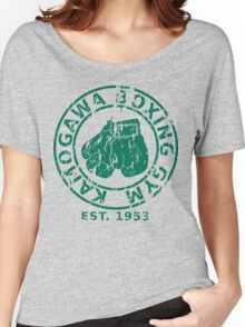 Kamogawa Gym Women's Relaxed Fit T-Shirt