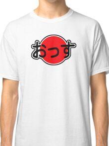 What's Up? Japanese Kanji Classic T-Shirt