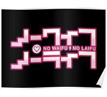 No Waifu No Laifu : ノーワイフ ・ノーライフ Poster