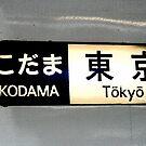 Kodama-Tokyo by AnaBanana