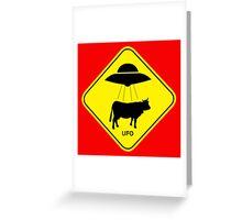 UFO traffic hazard sign Greeting Card
