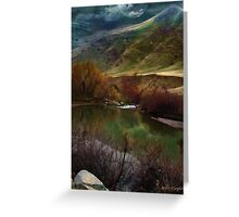 Forever - (Art, Poetry & Music) Greeting Card