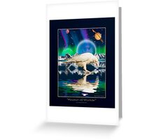 """""""Keeper of Worlds"""" Greeting Card"""