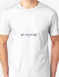 Indecent Elvish Writing Unisex T-Shirt