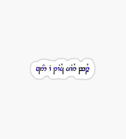 Indecent Elvish Writing Sticker