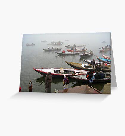 Dawn on the Ganges Greeting Card