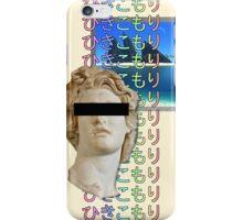 ひきこもり S W A G iPhone Case/Skin