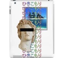 ひきこもり S W A G iPad Case/Skin