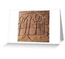 Ankh symbol hieroglyph Greeting Card
