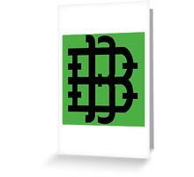 Real Betis Balompié Greeting Card