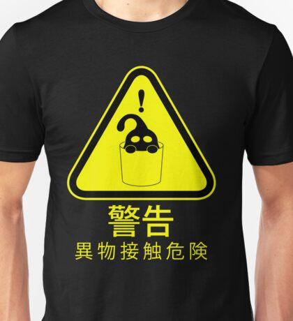 Suu Hazard Sign (Japanese version, for dark backgrounds) Unisex T-Shirt