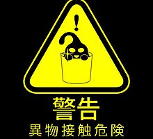 Suu Hazard Sign, Mischievous Version (Japanese text, for dark backgrounds) by LoganAgle