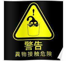 Suu Hazard Sign, Mischievous Version (Japanese text, for dark backgrounds) Poster