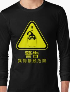 Suu Hazard Sign, Mischievous Version (Japanese text, for dark backgrounds) Long Sleeve T-Shirt