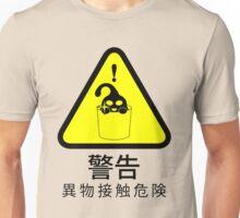 Suu Hazard Sign, Mischievous Version (Japanese text, for light backgrounds) Unisex T-Shirt