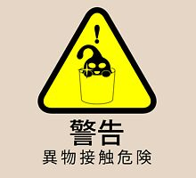 Suu Hazard Sign, Mischievous Version (Japanese text, for light backgrounds) Unisex T-Shirt