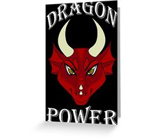Dragon Power Greeting Card